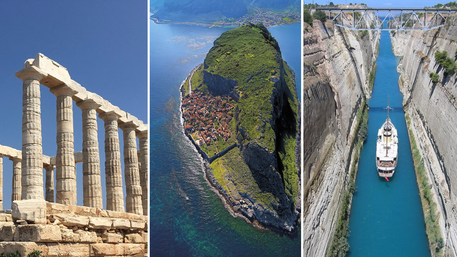 Personalise your trip in Greece